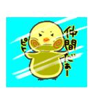 ひよこのきぃちゃん※ガラス越しバージョン(個別スタンプ:09)