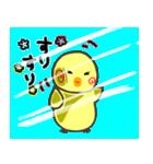 ひよこのきぃちゃん※ガラス越しバージョン(個別スタンプ:18)