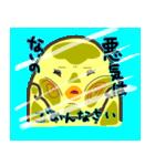 ひよこのきぃちゃん※ガラス越しバージョン(個別スタンプ:21)