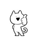 すこぶる動くネコ2(個別スタンプ:02)