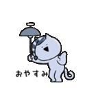 すこぶる動くネコ2(個別スタンプ:04)