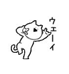 すこぶる動くネコ2(個別スタンプ:06)