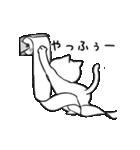 すこぶる動くネコ2(個別スタンプ:07)