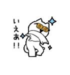 すこぶる動くネコ2(個別スタンプ:08)