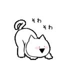 すこぶる動くネコ2(個別スタンプ:12)