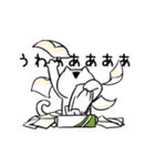 すこぶる動くネコ2(個別スタンプ:15)