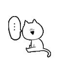 すこぶる動くネコ2(個別スタンプ:17)