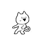 すこぶる動くネコ2(個別スタンプ:19)