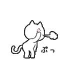 すこぶる動くネコ2(個別スタンプ:20)