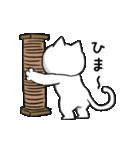 すこぶる動くネコ2(個別スタンプ:21)
