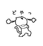 すこぶる動くネコ2(個別スタンプ:23)