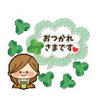 かわいい主婦の1日【毎日思いやり編】(個別スタンプ:19)