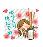 かわいい主婦の1日【毎日思いやり編】(個別スタンプ:20)