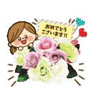 かわいい主婦の1日【毎日思いやり編】(個別スタンプ:30)