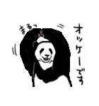 てきとーパンダ5(個別スタンプ:01)