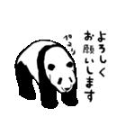 てきとーパンダ5(個別スタンプ:04)
