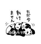 てきとーパンダ5(個別スタンプ:05)