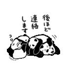 てきとーパンダ5(個別スタンプ:06)