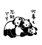 てきとーパンダ5(個別スタンプ:07)