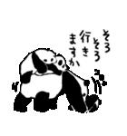 てきとーパンダ5(個別スタンプ:08)
