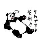 てきとーパンダ5(個別スタンプ:13)