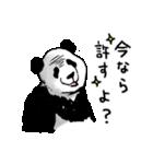 てきとーパンダ5(個別スタンプ:14)