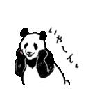 てきとーパンダ5(個別スタンプ:16)