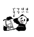 てきとーパンダ5(個別スタンプ:18)