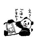 てきとーパンダ5(個別スタンプ:19)
