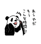 てきとーパンダ5(個別スタンプ:21)