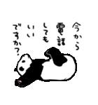 てきとーパンダ5(個別スタンプ:25)