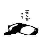 てきとーパンダ5(個別スタンプ:28)