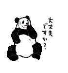 てきとーパンダ5(個別スタンプ:29)