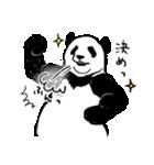 てきとーパンダ5(個別スタンプ:30)