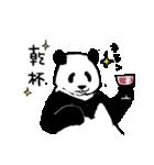 てきとーパンダ5(個別スタンプ:32)