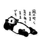 てきとーパンダ5(個別スタンプ:33)