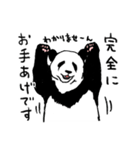 てきとーパンダ5(個別スタンプ:34)
