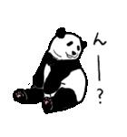 てきとーパンダ5(個別スタンプ:37)