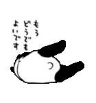 てきとーパンダ5(個別スタンプ:38)