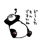 てきとーパンダ5(個別スタンプ:39)