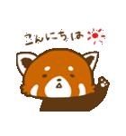 れっさーぱん太(個別スタンプ:01)