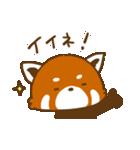 れっさーぱん太(個別スタンプ:04)