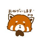 れっさーぱん太(個別スタンプ:05)