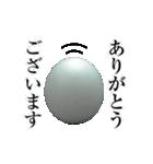 ただの卵です(個別スタンプ:13)