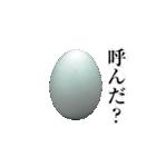 ただの卵です(個別スタンプ:15)