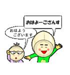 らっちゃん と きょーちゃん (鳥取弁)(個別スタンプ:1)