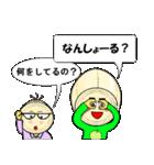 らっちゃん と きょーちゃん (鳥取弁)(個別スタンプ:3)