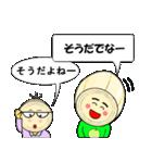 らっちゃん と きょーちゃん (鳥取弁)(個別スタンプ:4)