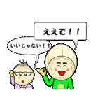 らっちゃん と きょーちゃん (鳥取弁)(個別スタンプ:7)