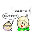 らっちゃん と きょーちゃん (鳥取弁)(個別スタンプ:8)